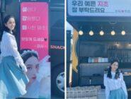 BLINKs reaccionan al gesto que tuvieron las compañeras de Jisoo de BLACKPINK al enviarle un food truck en señal de apoya de su próximo K-Drama