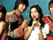 El K-Drama «Princess Hours» tendrá una versión remake luego de 15 años