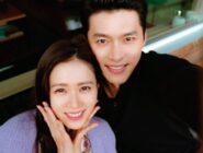 Son Ye Jin confesó por qué no salió con nadie públicamente durante más de 20 años
