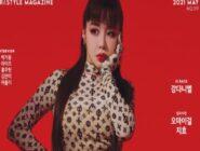 Park Bom habla sobre la reunión secreta de las miembros de 2NE1 mientras luce preciosa para la revista TEN STAR