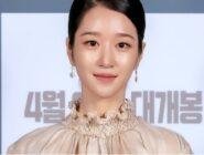 La película de Seo Ye Ji «Recalled» ocupa el primer lugar en reservas de taquilla a pesar de su controversia
