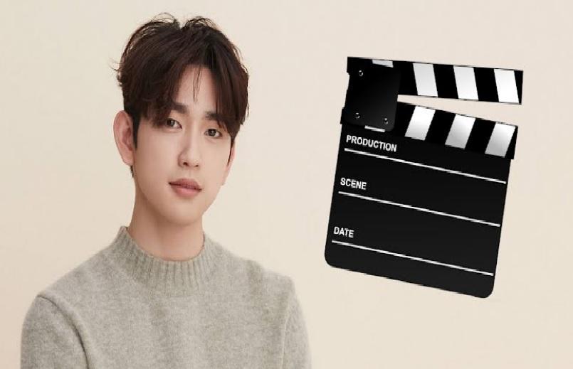 Jinyoung de GOT7 fue seleccionado para la nueva película de acción y fantasía «High Five»