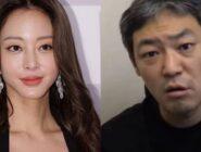 El «Garo Sero Institute» acusa a la actriz Han Ye Seul de haber sido una prostituta
