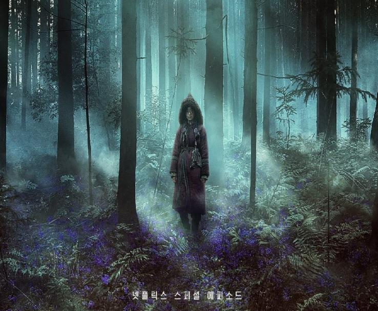 Netflix lanza imágenes teaser para el próximo episodio especial 'Kingdom: Ashin of the North'