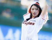 Mijoo de Lovelyz hará el primer lanzamiento para los Hanhwa Eagles