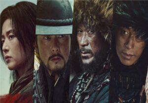 Netflix presenta el póster de los personajes del elenco principal de 'Kingdom: Ashin of the North'