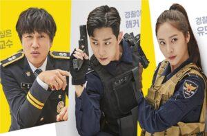 Cha Tae Hyun, Jinyoung y Krystal Jung están listos para la acción en el nuevo póster de 'Police University'