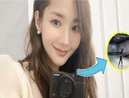 La actriz Park Min Young una vez reveló su truco para salir más alta en fotografías