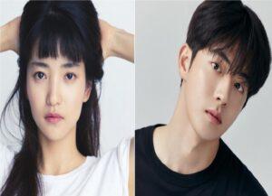 Kim Tae Ri, Nam Joo Hyuk y más…confirmados para protagonizar la serie de romance 'Twenty-Five Twenty-One'