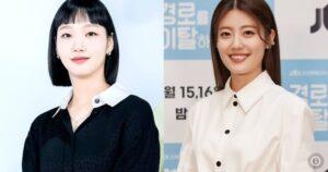 Nam Ji Hyun y Kim Go Eun protagonizarán el nuevo K-Drama de tvN, «Little Women»