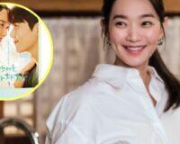 El K-Drama «Hometown Cha-Cha-Cha» encabeza la lista de los más vendidos