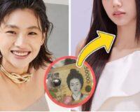 Jung Ho Yeon de «Squid Game» ganó un premio en efectivo, pero compartió la mitad con una integrante de un grupo femenino