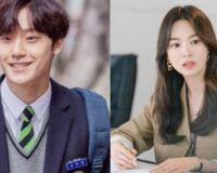Lee Do Hyun fue seleccionado junto a Song Hye Kyo para el K-Drama «The Glory»